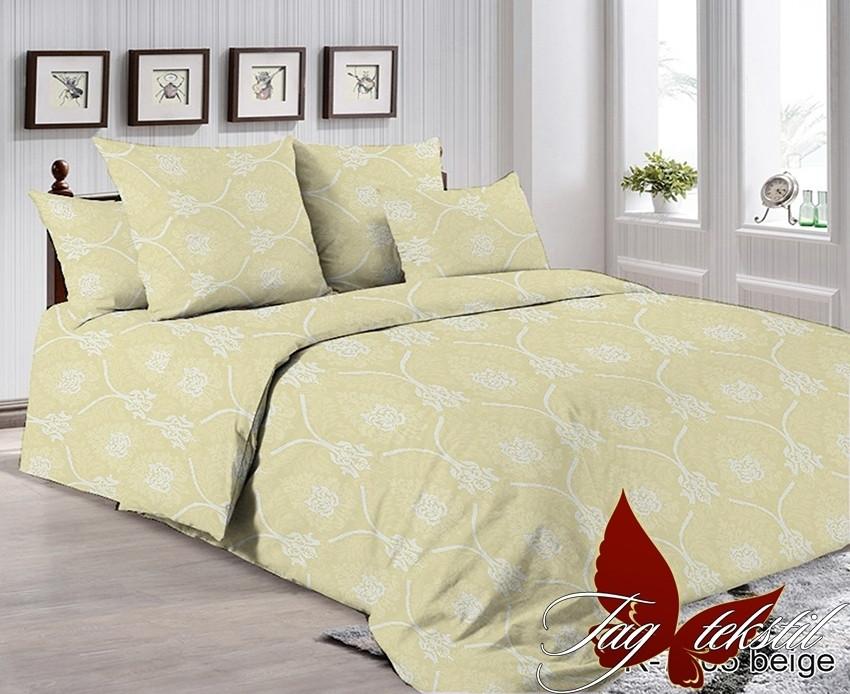 Постельное белье ТМ TAG/1.5-спальные/Ренфорс R7005 beige
