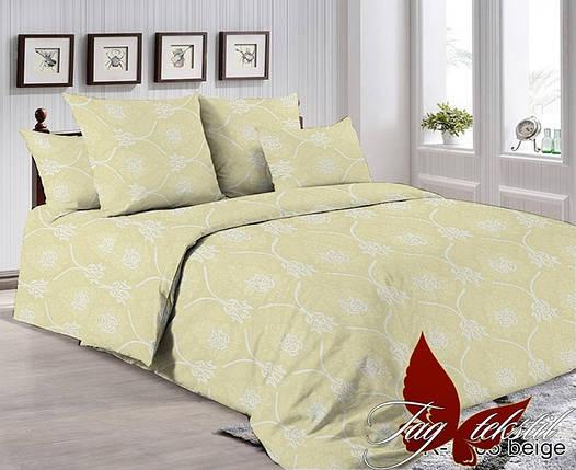Постельное белье ТМ TAG/1.5-спальные/Ренфорс R7005 beige, фото 2