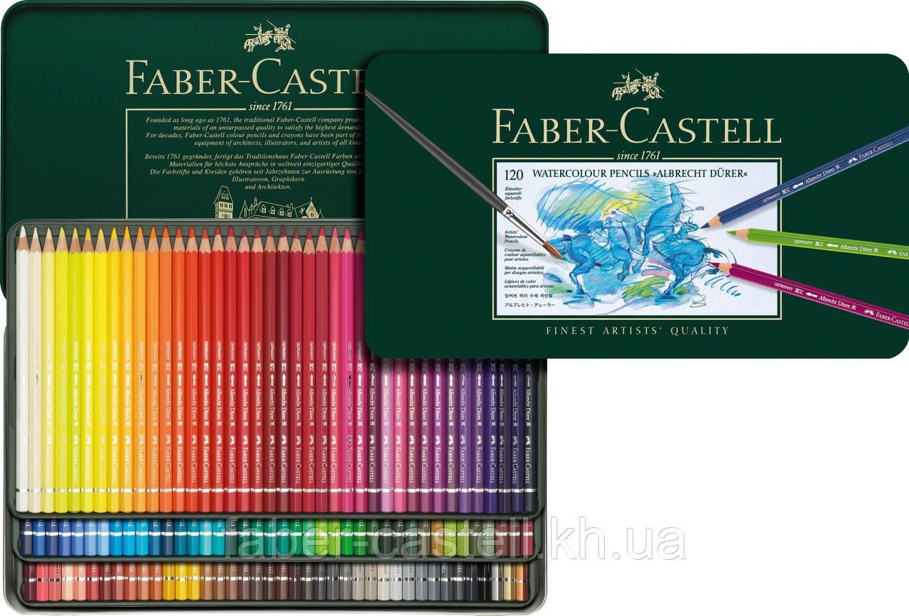 Набор акварельных карандашей Faber- Castell Albrecht Dürer 120 цветов в металлической коробке, 117511