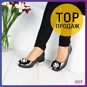 Женские балетки на низком каблуке, оливковый перламутр / туфли женские кожаные, с жемчугом, легкие, модные
