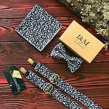 Набор I&M Craft галстук-бабочка и подтяжки для брюк (030242)