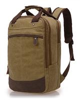 Рюкзак Dxyizu ткань С220, фото 1