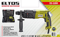Перфоратор электрический Eltos (Элтос) ПЭ-1200