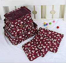 Набор дорожных сумок для путешествия из 6 штук бордовый
