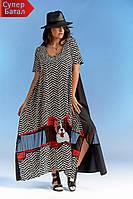 Платье супер батал софт Турция