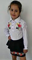 Блузка шкільна для дівчинки з вишивкою і довгим рукавом