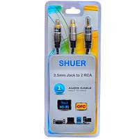 Шнур аудио- видео штекер 3,5 стерео - 2штекера RCA металл, диам.-3.5х7мм, 1м, блистер