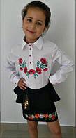 Юбка с баской школьная для девочки с вышивкой, фото 1