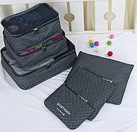 Набор дорожных сумок для путешествия из 6 штук синие звезды