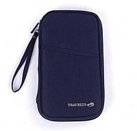 Дорожный органайзер для документов и билетов Travelus синий
