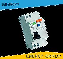 Автомат защитного отключения АЗВ-2 (standart)