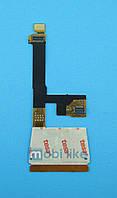 Шлейф цифровой клавиатуры Nokia 6110, фото 1