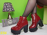 Ботинки деми тракторная подошва стеганые красные