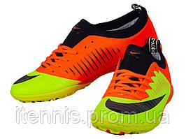 Футбольные сороконожки Nike FASHI (p.40-45) OR