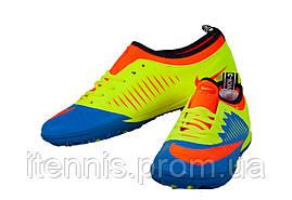 Футбольные сороконожки Nike FASHI (p.40-45) OT