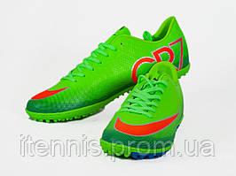 Футбольные сороконожки Nike CR7 (p.40-45) blue/green/red
