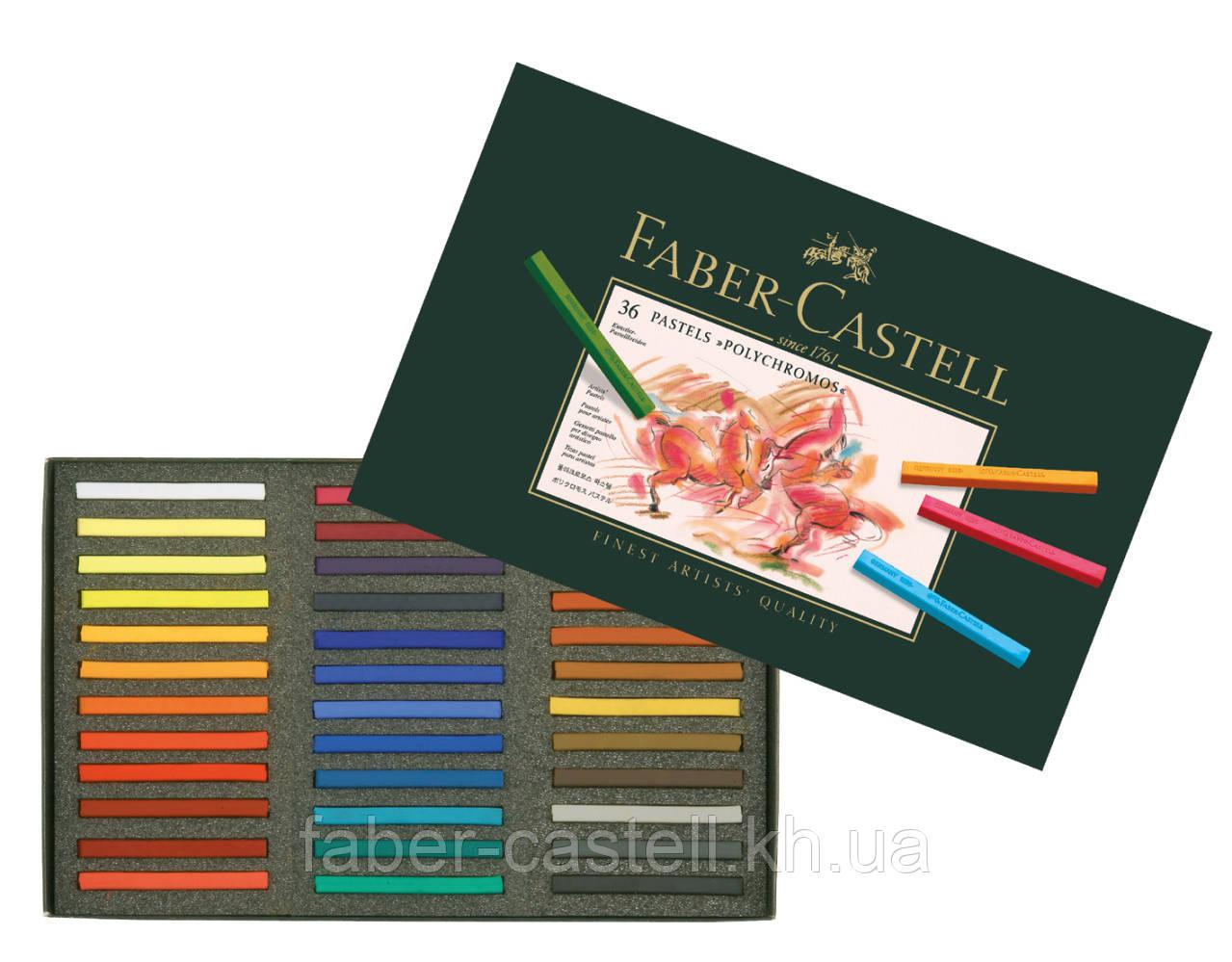 Сухая пастель Faber-Castell POLYCHROMOS 36 цветов  в картонной коробке, 128536