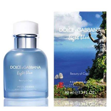 Мужские - D&G Light Blue Beauty of Capri pour Homme (edt 125ml), фото 2