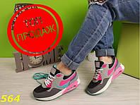 Кроссовки аирмаксы серые с бирюзово-розовыми вставками 36, 37, 38, 39, aebd36881c7