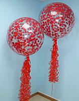 Шар Гигант 24 дюйма с красным конфетти сердца   и Тассел спираль.