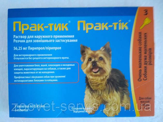 Капли от блох и клещей для собакNovartis ПРАК-ТИК, фото 2