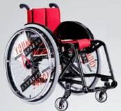 Детские инвалидные коляски дцп X2 JUNIOR MODELL 3.351-351 Meyra, фото 1
