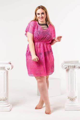 169e48c0e1378 Летняя женская одежда от производителя. Оперативная доставка по Украине и  СНГ