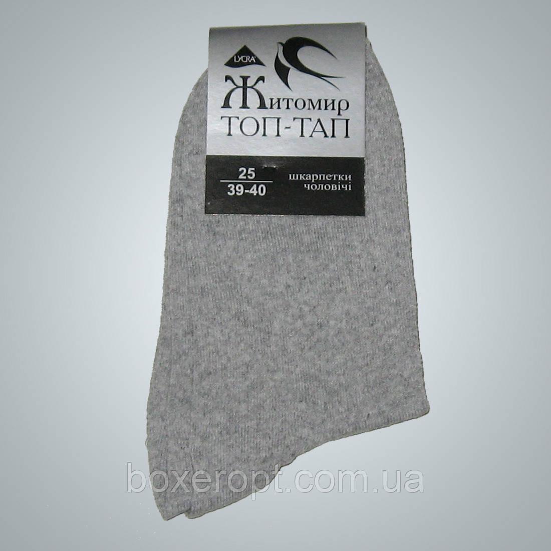 Мужские носки ТОП-ТАП - 7.00 грн./пара (стрейч, светло-серые)