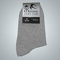 Мужские носки ТОП-ТАП - 7.00 грн./пара (стрейч, светло-серые), фото 1