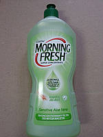 Morning Fresh Sensitive Aloe Vera 900ml Монінг Фреш 900мл алое вєра