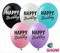 """Воздушные шары """"Happy Birthday"""" 12""""(30 см) пастель ассорти В упак: 100шт ТМ Арт «SHOW»"""