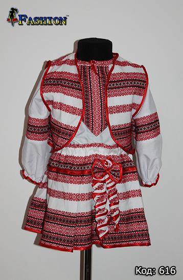 Национальный костюм для девочки Украина ( 3 года)