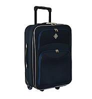 Дорожный чемодан на колесах Bonro Best Синий Большой