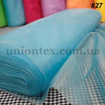 Фатин средней жесткости Kristal tul голубая бирюза, ширина 3м, фото 2