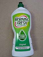 Morning Fresh Original 900ml Монінг Фреш 900мл оригінал