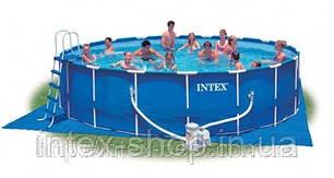 Каркасные бассейны Intex 57954 (549х122 см. ) полная комплектация+хлорогенератор… Гарантия!, фото 2