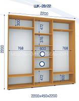 Шкаф купе  высота 2200, глубина 450, длина на выбор, фото 1