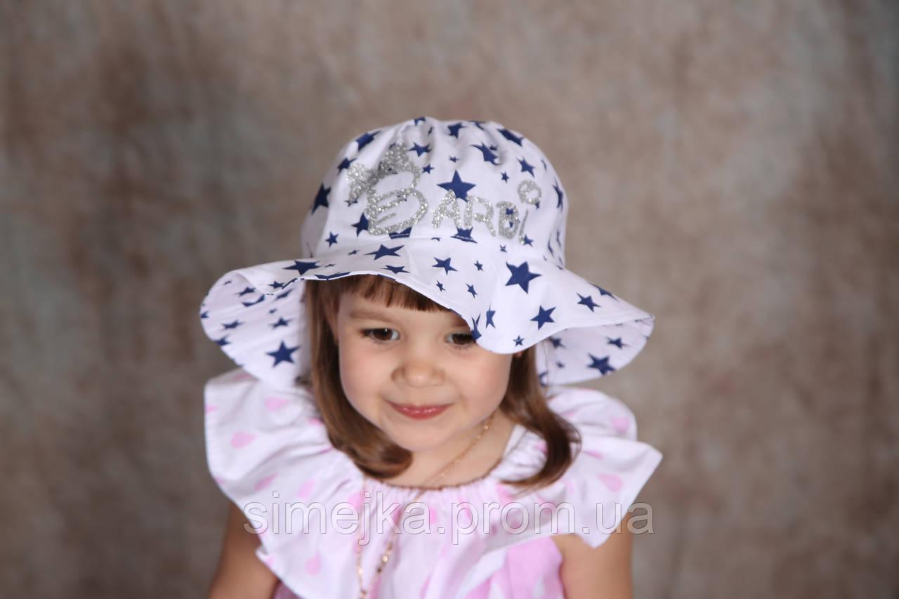 Панама для девочки Виктория - Semejka в Ровненской области 84c035ee14dff