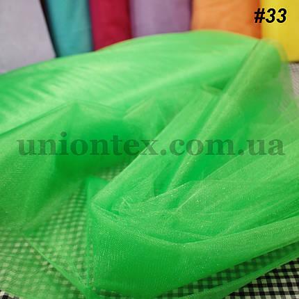 Фатин средней жесткости Kristal tul зеленый, ширина 3м, фото 2