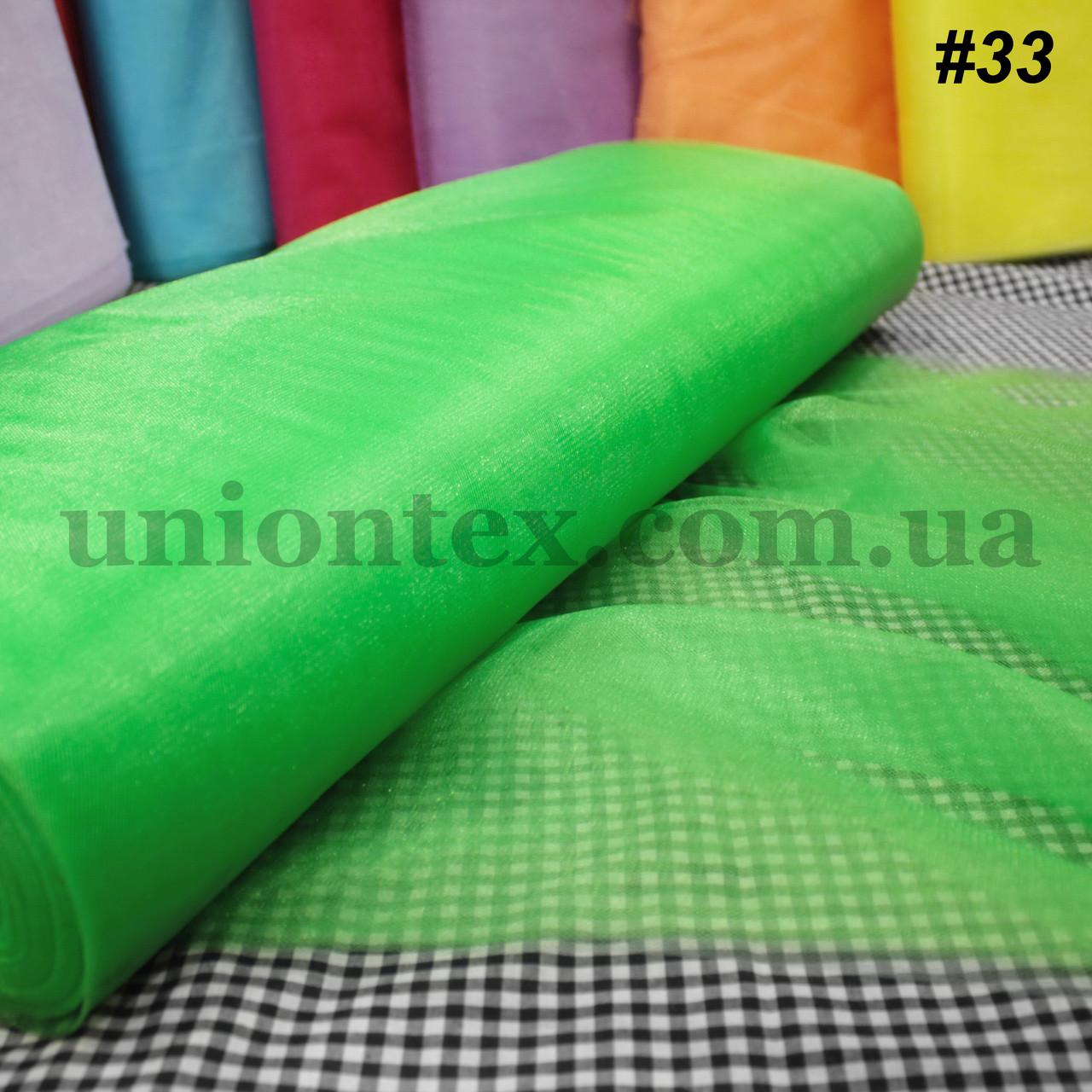 Фатин средней жесткости Kristal tul зеленый, ширина 3м