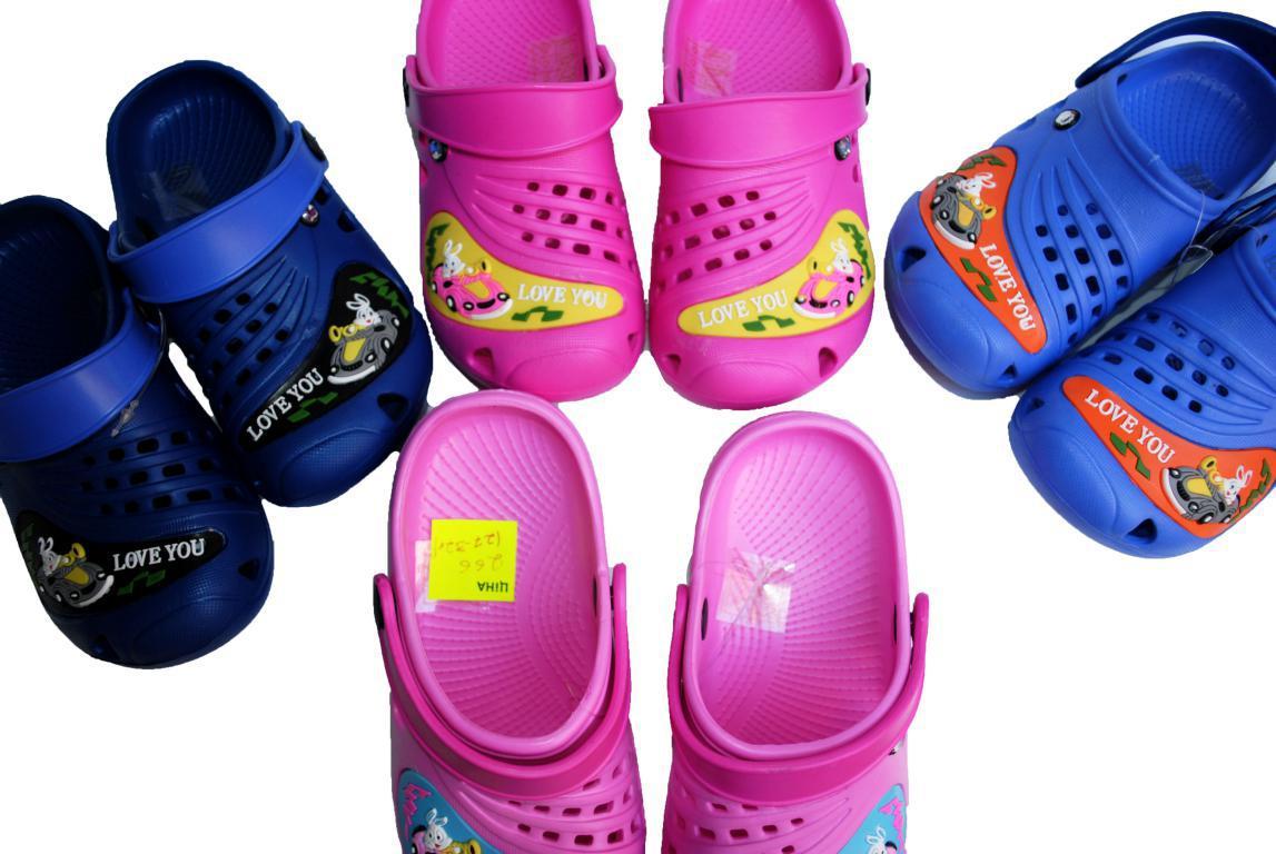 Кроксы детские (Венгрия)(ISO 9001:2008)