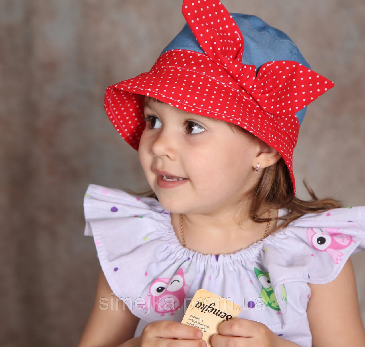 Панамка для девочки Берта  продажа 3f526c342de11