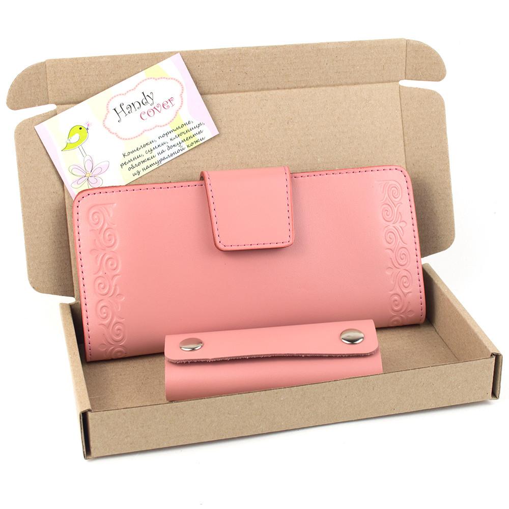 Подарочный набор №10: Кошелек + ключница (розовый)