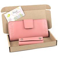 Подарочный набор №10: Кошелек + ключница (розовый), фото 1