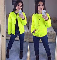 Женская стильная укороченная куртка на кнопках