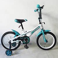 Велосипед двухколесный Flash 16 Blue