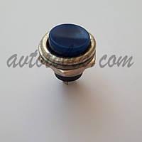 Кнопка без фиксации пусковая №321 синяя, фото 1