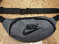 Сумка на пояс NIKE Ткань катион матовый 600*600 PVC мессенджер/Спортивные барсетки сумка бананка только опт, фото 1