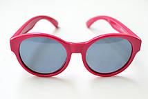 Малиновые детские солнечные очки