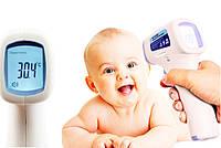 Бесконтактный инфракрасный термометр Babyly Shengde Non-contact